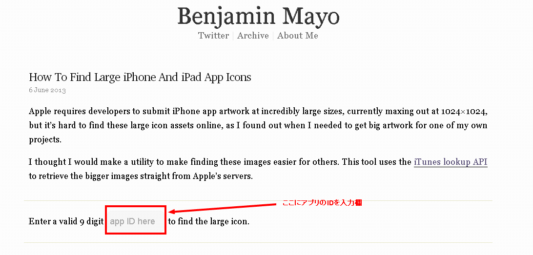 How To Find Large iPhone And iPad App Icons   Benjamin Mayo