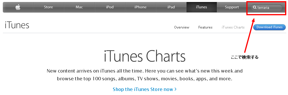 Apple   iTunes   Browse the top paid apps on the App Store