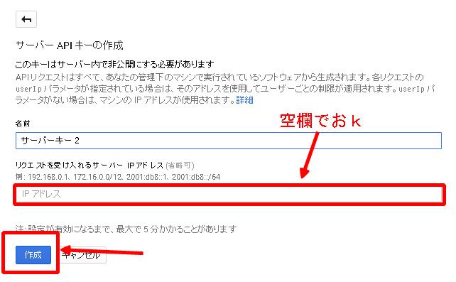 Baidu IME_2016-6-23_14-10-55