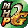 【iOSアプリ】モンハンP2Gでマルチプレイでの部屋の立て方