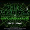 【PC版スマブラ】大乱闘スマッシュブラザーズCRUSADEでオンライン(ホスト)のやり方